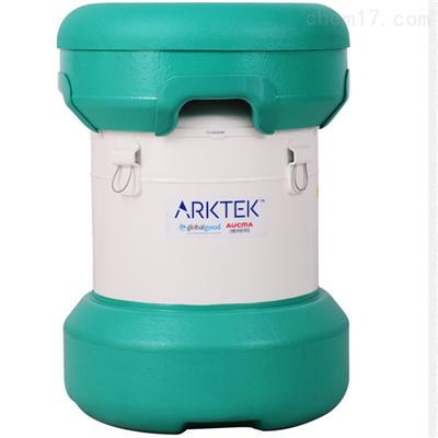 澳柯瑪0~10℃冰襯疫苗保存箱YBC-5