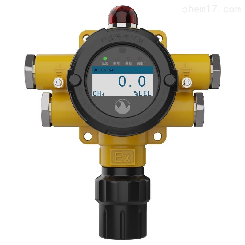 工业可燃气体报警器新消防甲烷探测器