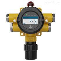 GT-K90工业可燃气体报警器新消防甲烷探测器