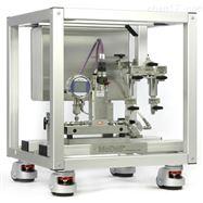 Modular Dosing SystemHNPM 模块化给药系统 自动化液体给料