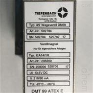 IEA14/1R  SN:208300 52070德国蒂芬巴赫TIEFENBACH电磁阀