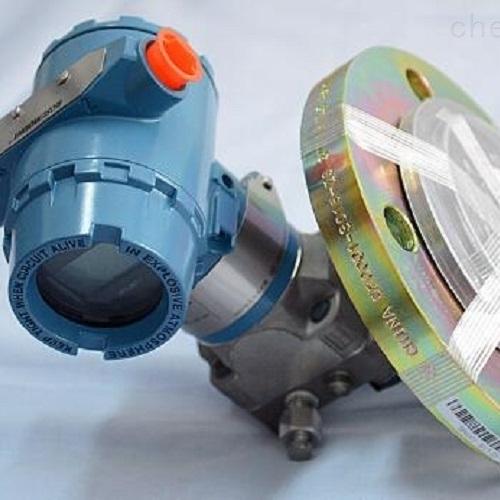 罗斯蒙特2051L液位变送器(法兰安装式)