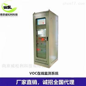 环境空气挥发性有机物非甲烷总烃VOC