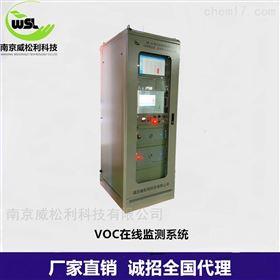 VOCs非甲烷总烃色谱分析仪 售后服务