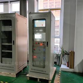 制药厂VOC在线监测设备 威松利厂家