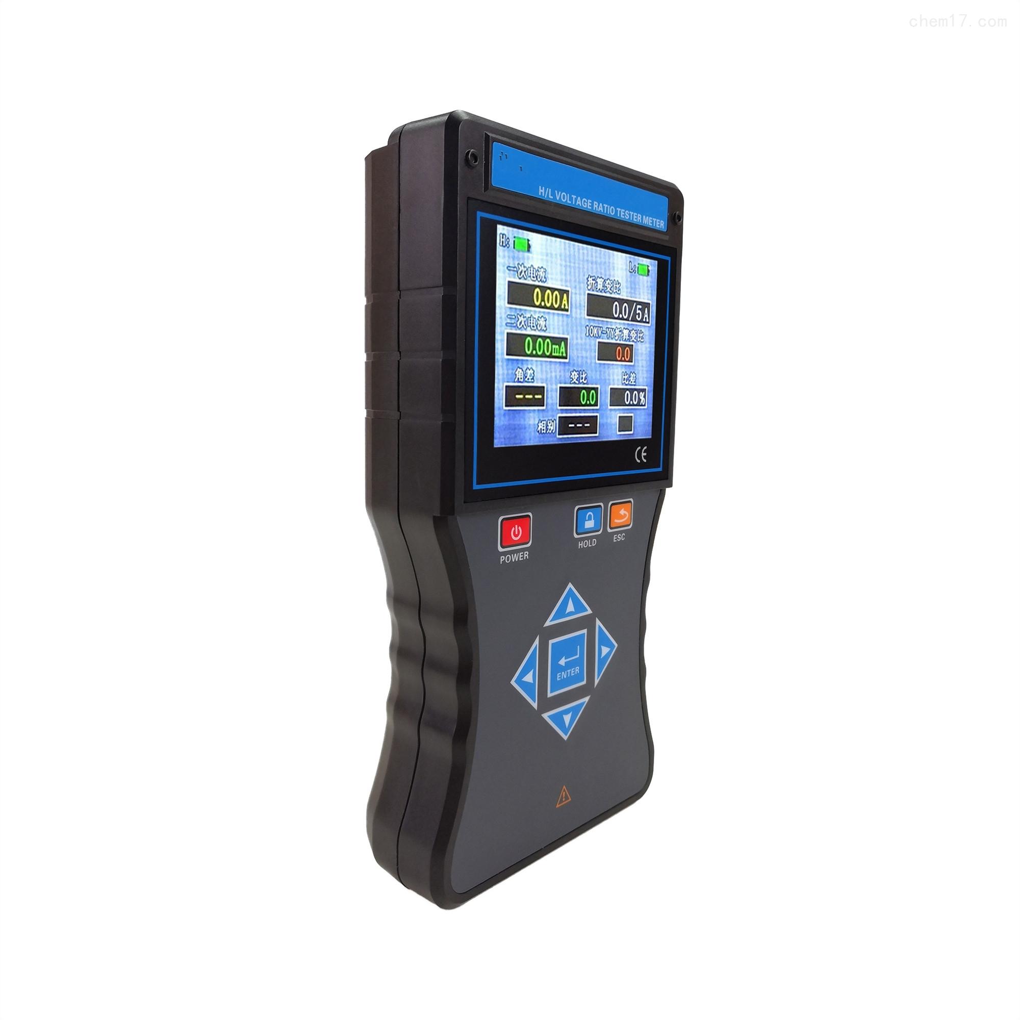 无线高压电流互感器变比测试仪