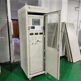 高温气体分析仪系统