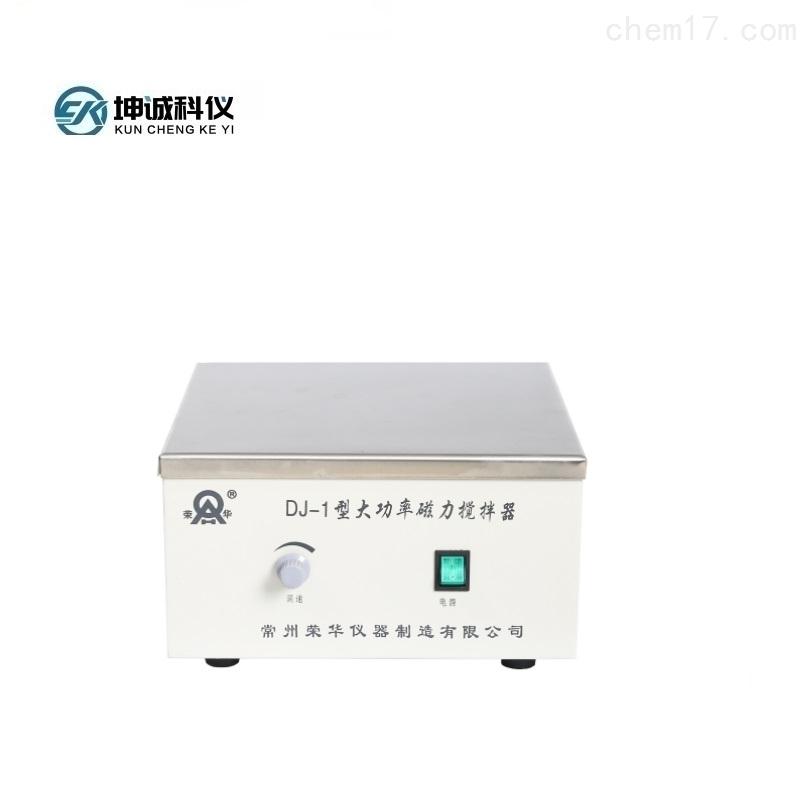 DJ-1 大功率磁力搅拌器