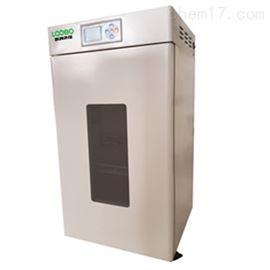 LB-RH-150电热恒温培养箱