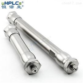 USHA CN恒谱生超高效液相色谱柱CN反相/正相硅胶柱