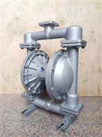 QBY-50铝合金 隔膜泵