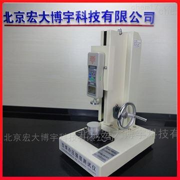 型煤冷压强度测试仪*精密力学检测仪