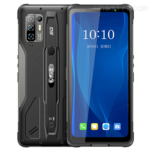 Ex-SP15,5G全網通三防手機!