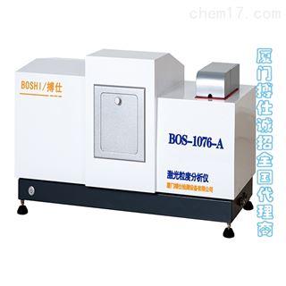BOS-1076-A湿法全自动激光粒度分析仪
