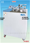 韩国DAIHAN进口全自动高压蒸汽灭菌器