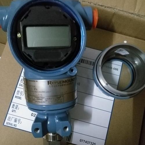 罗斯蒙特2088表压/绝压变送器