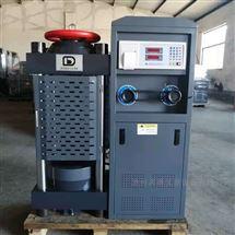 DYE-3000*300噸混凝土數顯壓力試驗機