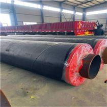 钢套钢蒸汽输送保温钢管