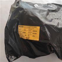 10L*7/8-14UNF/VG5皮囊贺德克hydac标准式储气罐