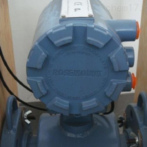 Rosemount/罗斯蒙特 电磁流量计8705供应