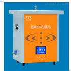 KS-1000ZT保存工作参数超声波中药提取机