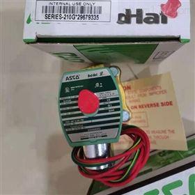 VCEFCP8210G087220VAC阿斯卡两位五通电磁阀,好性能ASCO