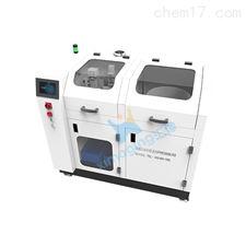 PHS200LRS/PHS230LRS智能废液回收系统