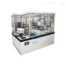 PHS200IWS智能固体称量系统