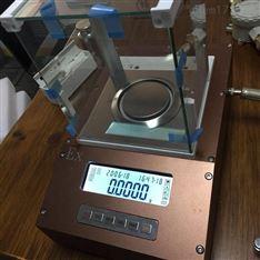 化工110g/0.1mg防爆天平 个隔爆型电子天平