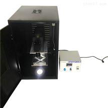 HUAXI-GHX-XE-300B氙灯光源