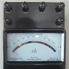 C77μA直流微安表