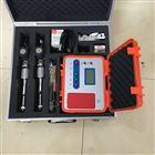 GW-2135电缆安全刺扎器