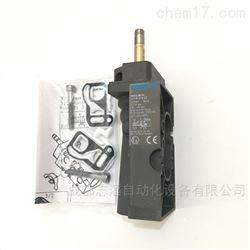 NVF3-MOH-5/2-K-1/4-EX费斯托电磁阀