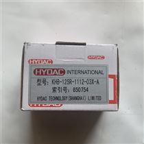 KHB-12SR-1112-03X-A原装HYDAC贺德克球阀