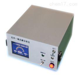 LB-3015A便携式红外线CO分析仪