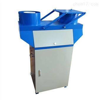 降水降尘采样器HC-CYQ376
