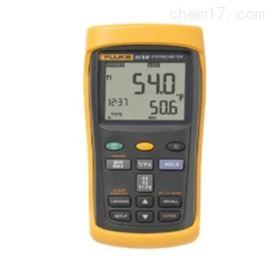 Fluke 52-II美国福禄克(Fluke)F52-II温度计