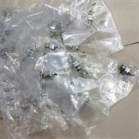 EGZ-16-15FESTO插装气缸15041电子样本