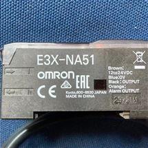 E3X-NA51日本欧姆龙OMRON光栅