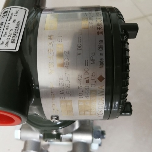 EJA130E高静压差压变送器直销