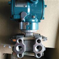 横河川仪EJX610A高性能绝对压力变送器