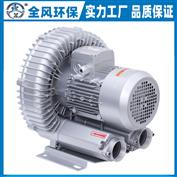 RB曝气增氧泵
