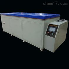 液氮制冷低温恒定箱