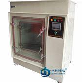 BD/SO2-300GBT2423.33高浓度的二氧化硫腐蚀试验箱