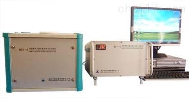 脉冲式核磁共振含油含水分析仪  厂家