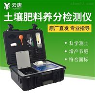 YT-TRX05可定制测土配方施肥仪
