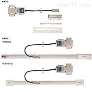 日本三丰进口增量系统敞开式线性光栅尺