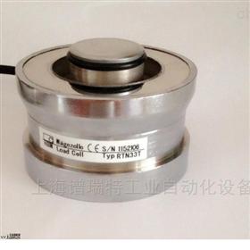 HBM压力传感器U3/50KN现货多