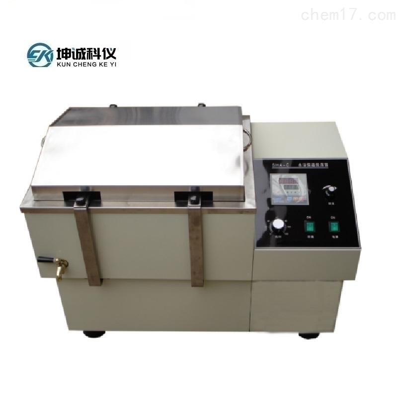 SHA-C水浴恒温振荡器(往复式)
