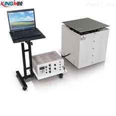 振动测试试验台 电磁式模拟试验振动机